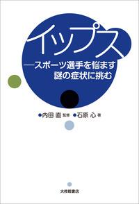 http://www.taishukan.co.jp//images/book/280050.jpg